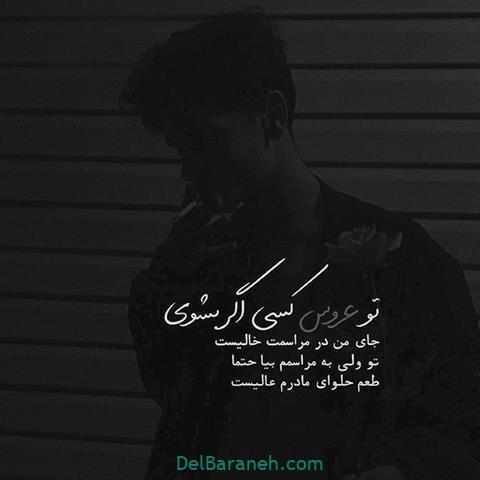 جملات گریه دار کوتاه (۴۸)