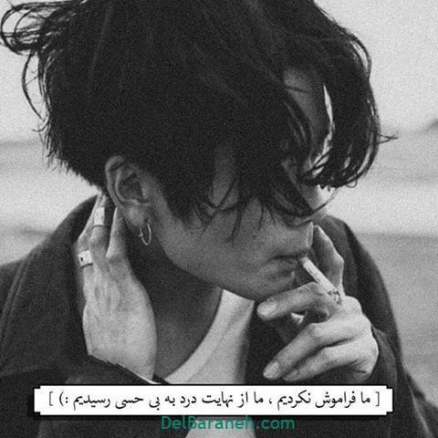 عکس با نوشته گریه دار