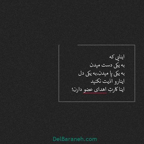 جملات گریه دار کوتاه (۵۶)