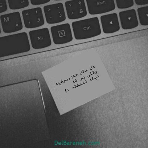 جملات گریه دار کوتاه (۶۱)