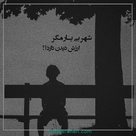 جملات گریه دار کوتاه (۶۳)