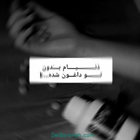 جملات گریه دار کوتاه (۷۴)