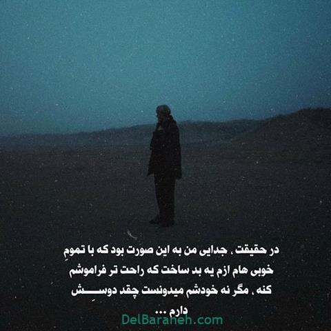 عکس سیاه برای پروفایل