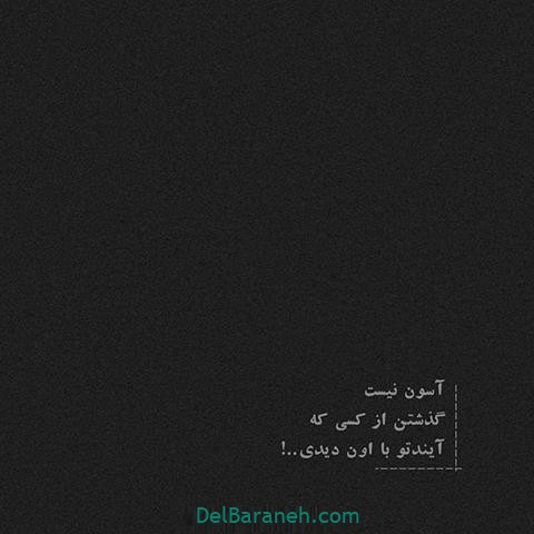 عکس سیاه برای پروفایل (۸۹)