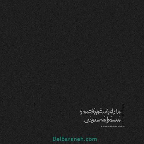 عکس سیاه برای پروفایل (۹۲)