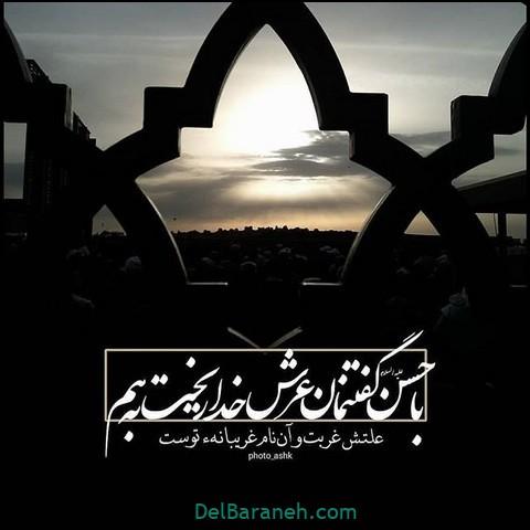 عکس نوشته امام حسن (۱)