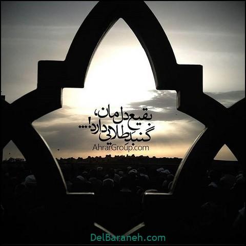 عکس نوشته امام حسن (۱۰)