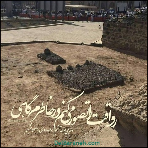 عکس نوشته امام حسن (۱۲)