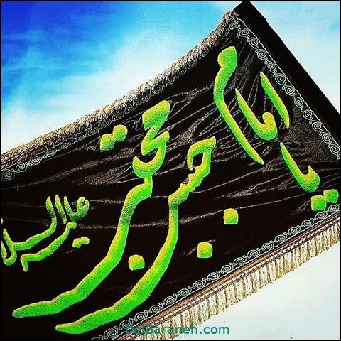 عکس نوشته امام حسن (۱۸)