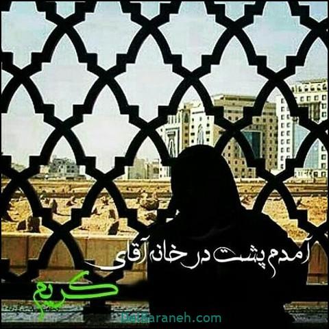 عکس نوشته امام حسن (۱۹)
