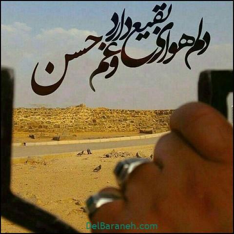 عکس نوشته امام حسن (۳۲)