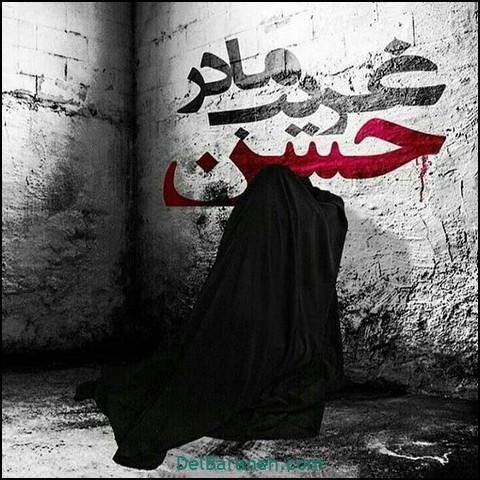 عکس نوشته امام حسن (۳۷)