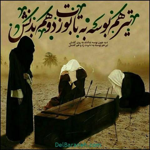 عکس نوشته امام حسن (۵)