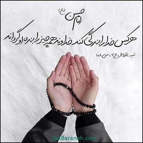 عکس نوشته امام حسن (۸)