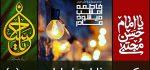پروفایل تولد امام حسن | ۷۲ عکس زیبای میلاد امام حسن مجتبی (ع)