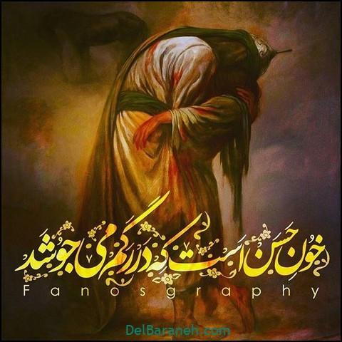 پروفایل شهادت امام حسن مجتبی (۱۰)