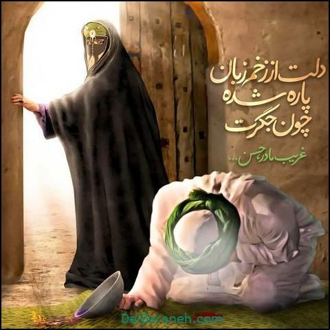 پروفایل شهادت امام حسن مجتبی (۲۴)