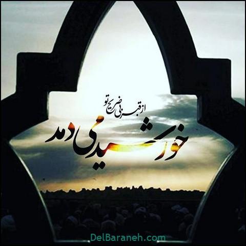پروفایل شهادت امام حسن مجتبی (۴۰)