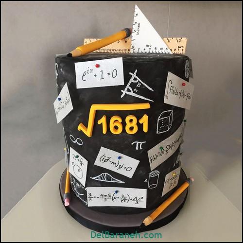 کیک روز پدر (۷۰)