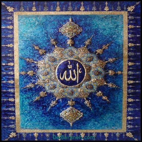 عکس اسم الله (۱)