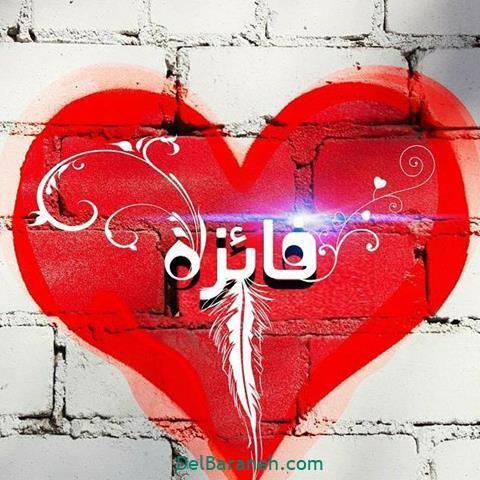 عکس اسم قلبی برای پروفایل (۱۲)