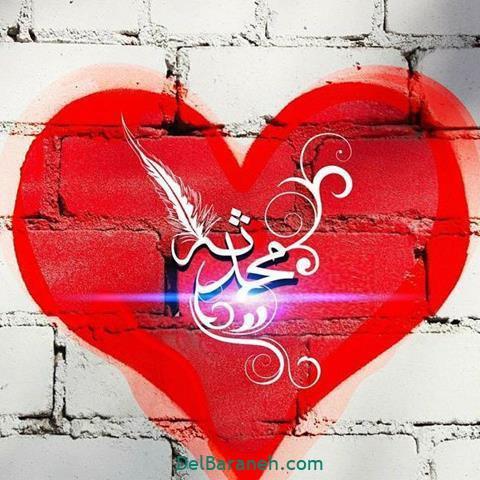 عکس اسم قلبی برای پروفایل (۱۷)
