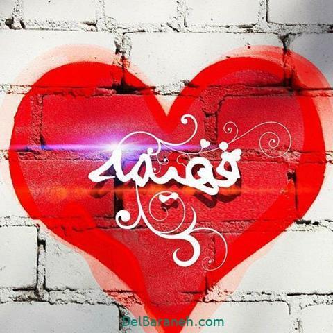 عکس اسم قلبی برای پروفایل (۱۹)