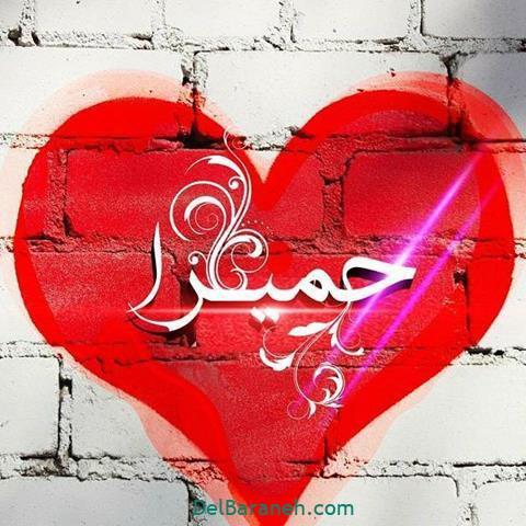 عکس اسم قلبی برای پروفایل (۲۰)