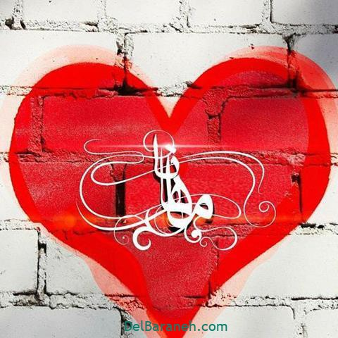 عکس اسم قلبی برای پروفایل (۲۳)
