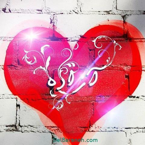 عکس اسم قلبی برای پروفایل (۲۶)