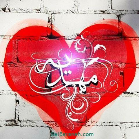 عکس اسم قلبی برای پروفایل (۳)