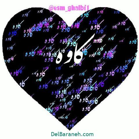 عکس اسم قلبی برای پروفایل (۴۳)