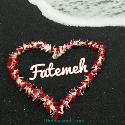عکس اسم قلبی برای پروفایل (۴۸)