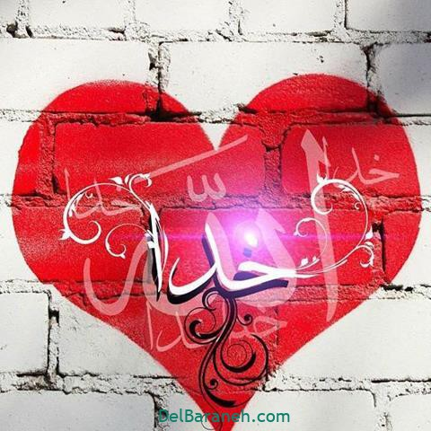 عکس اسم قلبی برای پروفایل (۵)