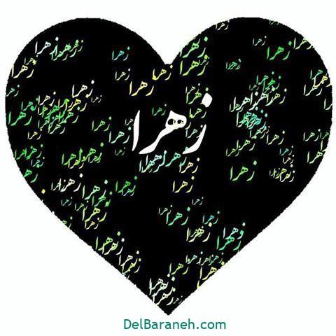 عکس اسم قلبی برای پروفایل (۵۱)