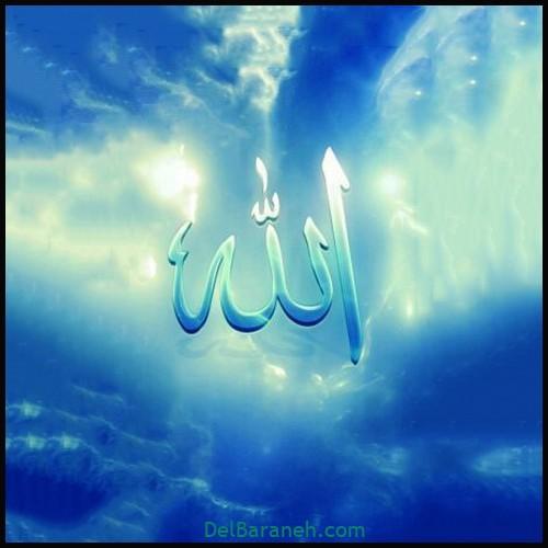 عکس الله (۳)