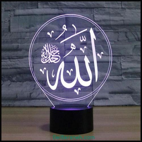 عکس نوشته الله (۳)