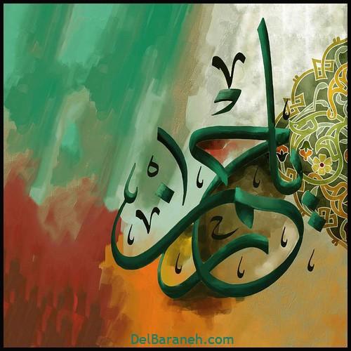 عکس پروفایل الله (۴)