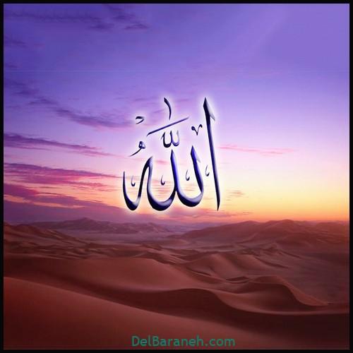 پروفایل اسم الله (۷)