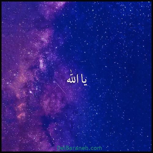 allah (7)