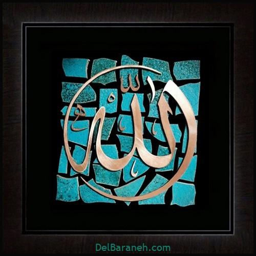 allah profile (2)