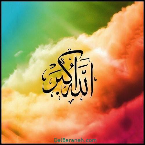allah profile (7)
