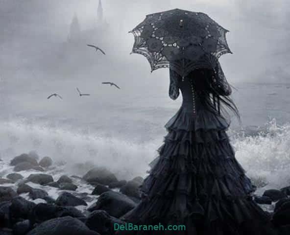 تعبیر خواب لباس سیاه برای سوگواری