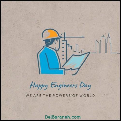 عکس روز مهندس مبارک (۶)