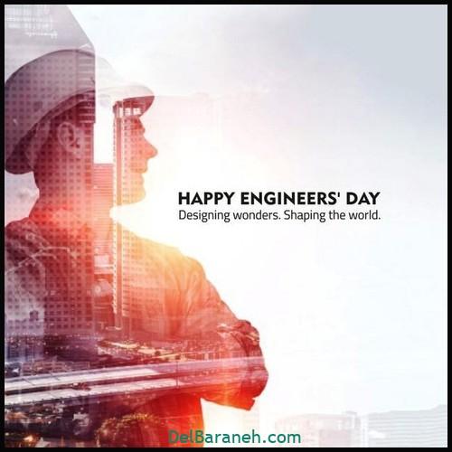 عکس روز مهندس مبارک (۷)