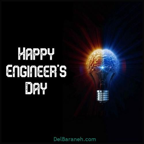 عکس نوشته روز مهندس (۵)