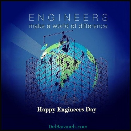 عکس پروفایل روز مهندس (۹)