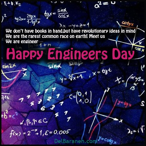 پروفایل روز مهندس مبارک (۲)
