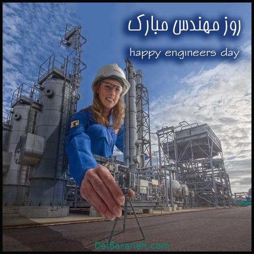 پروفایل روز مهندس مبارک (۹)