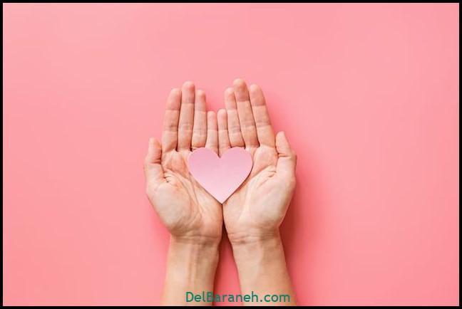 دعای محبت بسیار قوی از راه دور